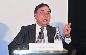 陳啟宗 - 維基百科,自由的百科全書