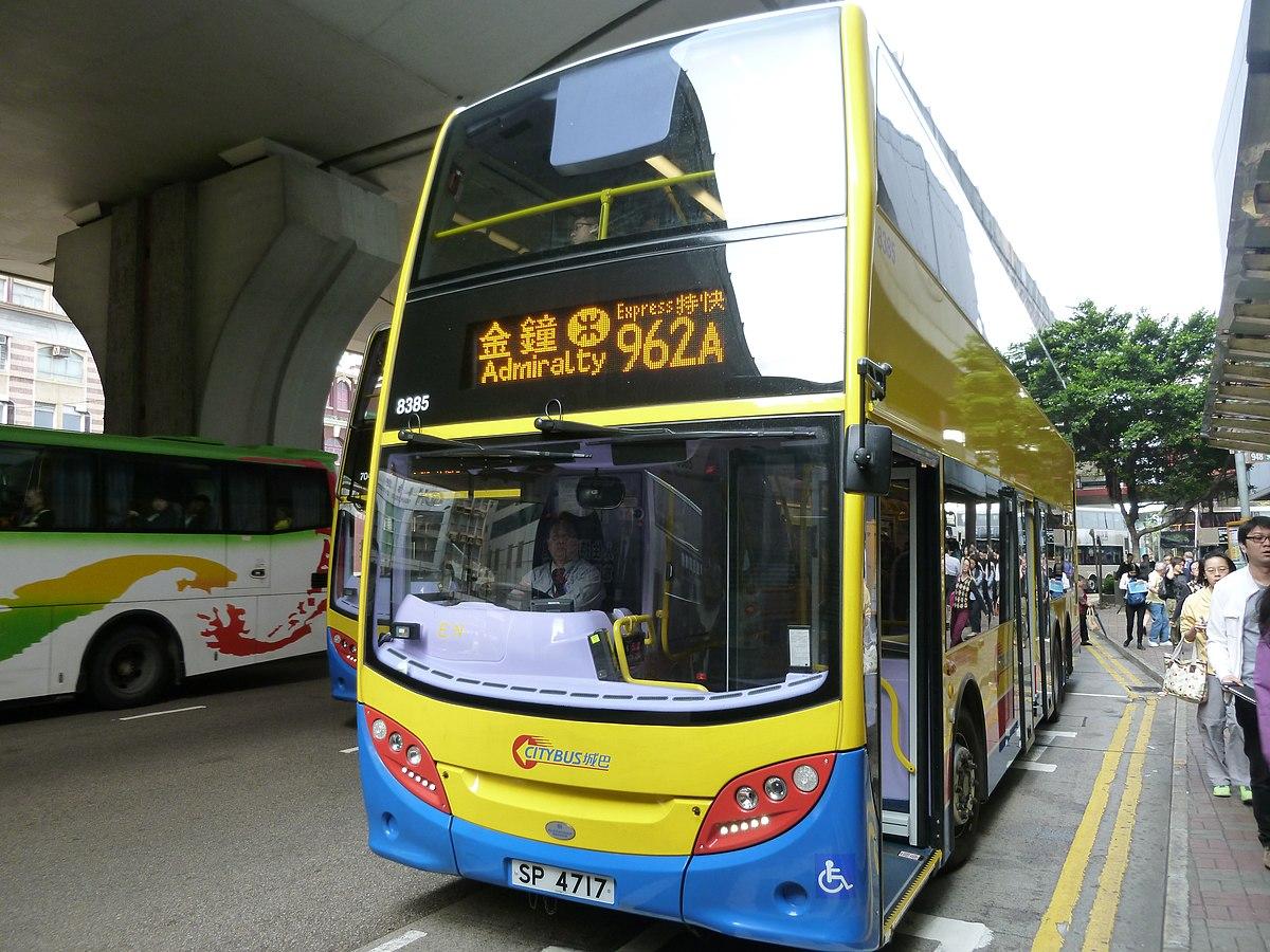 過海隧道巴士962A,962C,962E,962G,X962線 - 維基百科,自由的百科全書