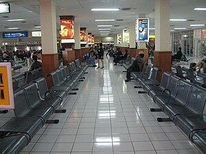 Waiting room - Hasanuddin airport of Makassar