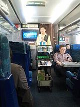九廣通 - 維基百科。自由的百科全書