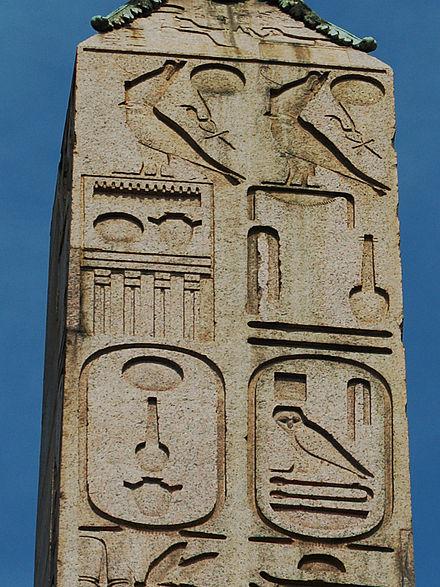 Pharaon Ancien Porteur Du Titre : pharaon, ancien, porteur, titre, Titulature, Royale, L'Égypte, Antique, Wikiwand