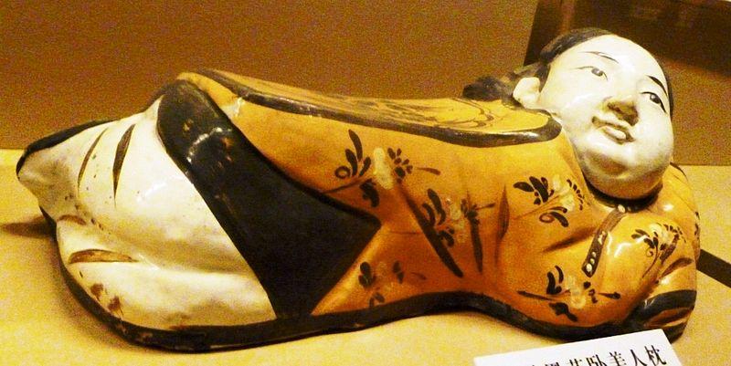 File:Porcelain pillow. China. Jin period (1115 - 1234 CE.jpg