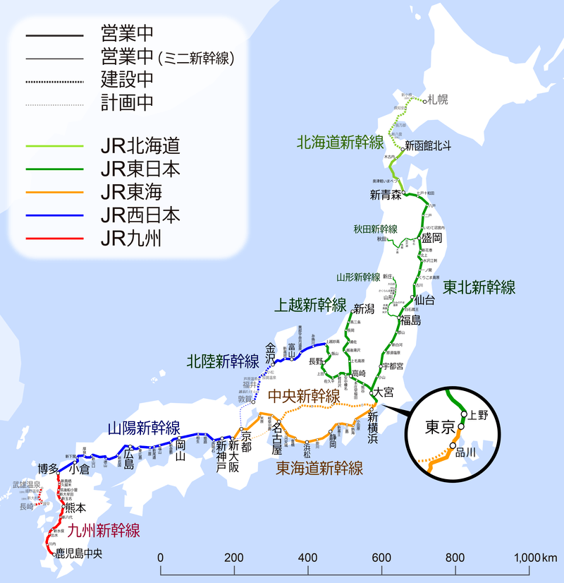【交通資訊】日本新開通的新幹線與整備新幹線~2018/1更新~ @ 岡山憨吉的日本遊記 :: 痞客邦