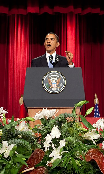File:Barack Obama at Cairo University cropped.jpg