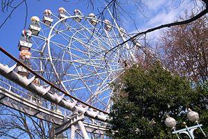 Kurashiki Tivoli Park 1