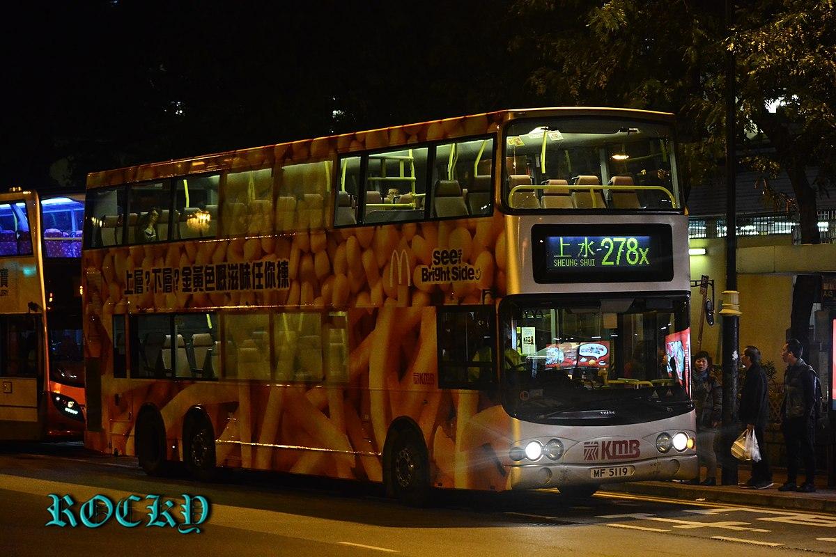 九龍巴士278X線 - 維基百科,自由的百科全書