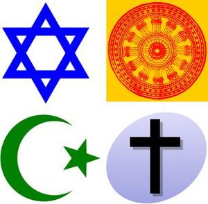 English: A combination of four religious symbo...