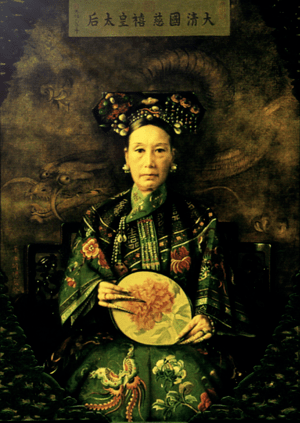 A Western Portrait of China's Empress Dowager Cixi
