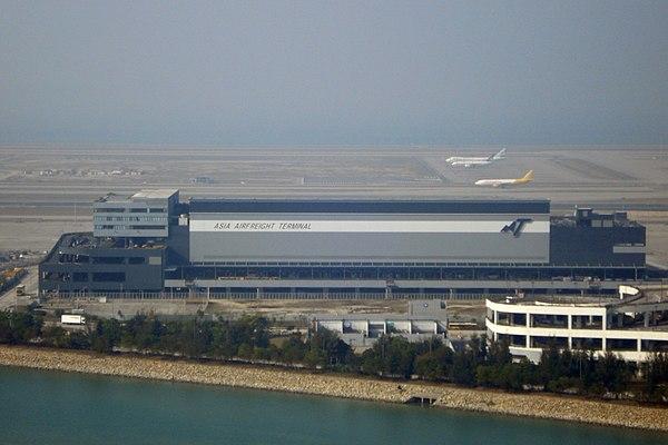亞洲空運中心 - Wikiwand