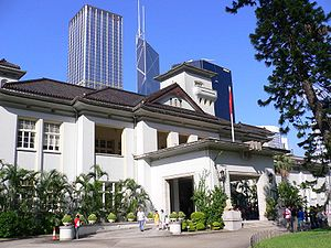 香港特別行政區行政長官 - Wikipedia