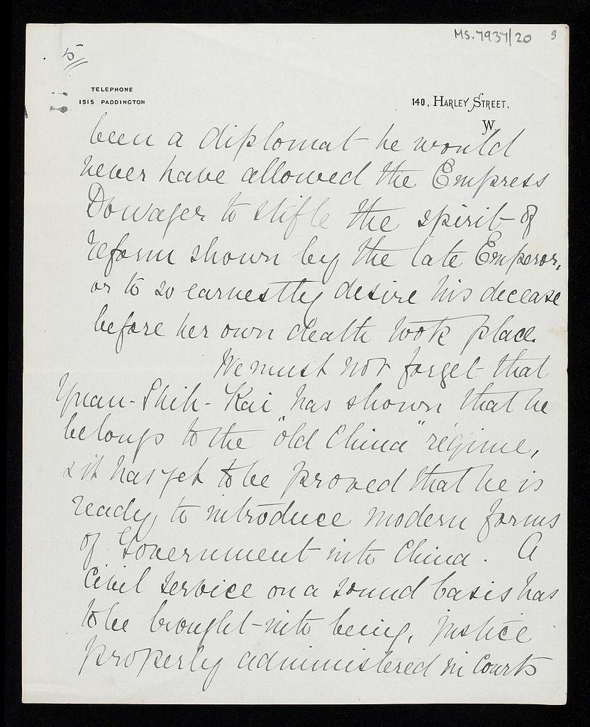 File:Letter; Dr Sun Yat Sen's revolutionary activities