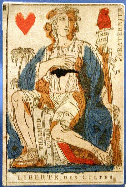 Αρχείο:Musee-historique-lausanne-img 0126.jpg