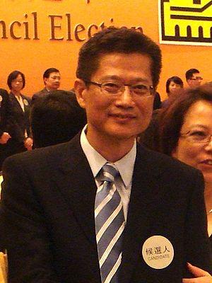 Hong Kong Institute of Certified Public Accoun...