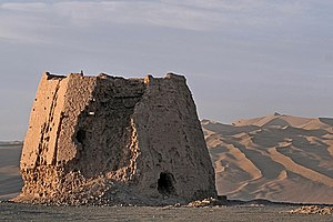 The ruins of an ancient Chinese watchtower fro...