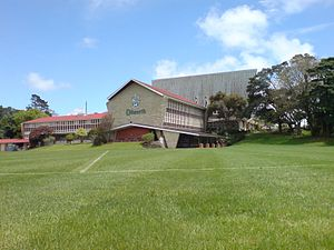 English: The Dilworth School in Epsom, Aucklan...