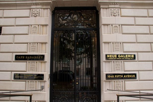 Entrance to the Neue Galerie New York