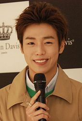 Lee Hyun-woo : hyun-woo, Hyun-woo, (actor,, 1993), Wikipedia