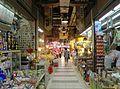 MCP新都城中心 - 維基百科。自由的百科全書