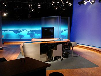 Deutsch: Sendestudio der ARD-Tagesschau
