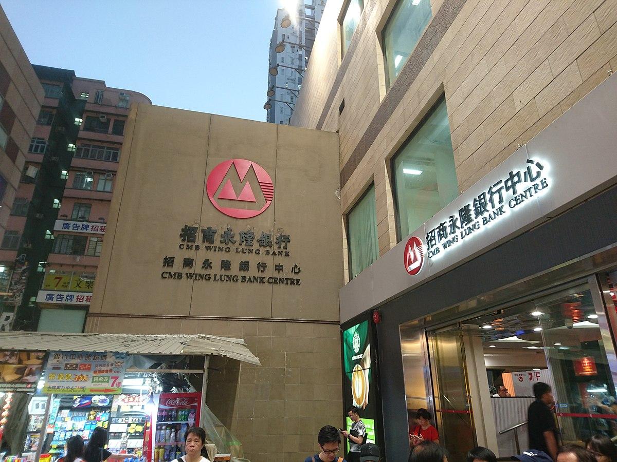 銀行中心 (香港) - 維基百科,自由嘅百科全書
