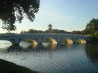 Japanese Garden, Singapore - Wikipedia