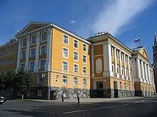 Presidium of the Supreme Soviet  Wikipedia