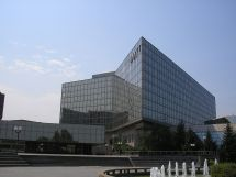 Hyatt Regency Belgrade Wikipdia