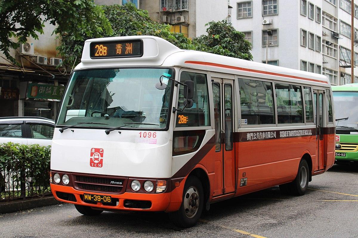 澳門巴士28B路線 - 維基百科,自由的百科全書