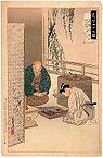 Takebayashi Tadashichi Takashige.jpg