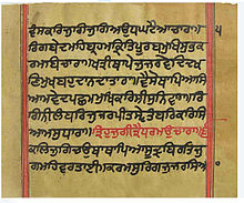 Punjabi language  Wikipedia