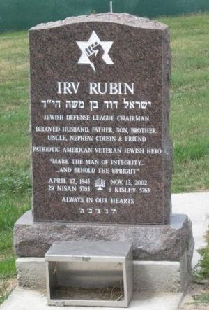 Tombstone of Irv Rubin in Los Angeles.