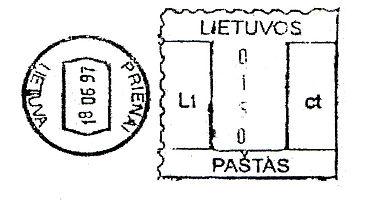 International Postage Meter Stamp Catalog/Lithuania