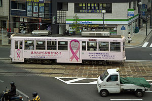 Trolley car of Nagasaki Electric Tramway, Naga...