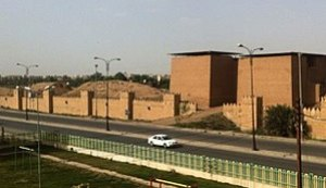 Nineveh. The Mashki Gate.