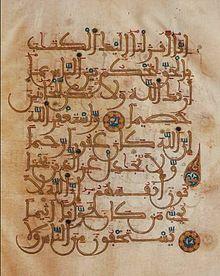 Qui A Ecrit Le Coran : ecrit, coran, Coran, Wikipédia