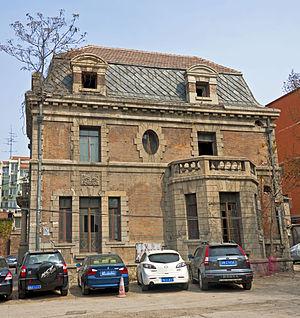 Chaonei No 81  Wikipedia