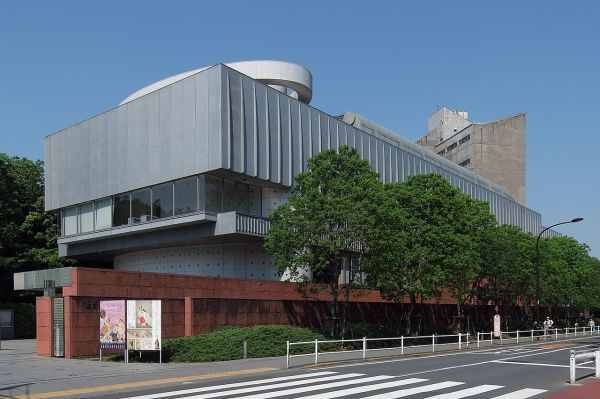 Tokyo National University of Fine Arts