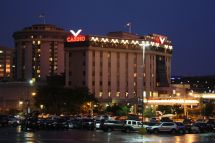 List Of Casinos In Pennsylvania - Wikipedia