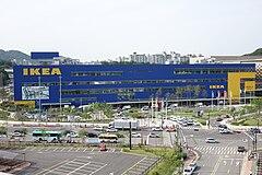 Ikea Wikipédia