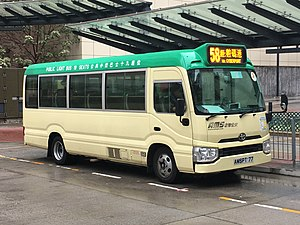 香港島專線小巴58線 - 維基百科。自由嘅百科全書