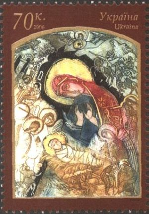 Christmas Stamp of Ukraine 2006