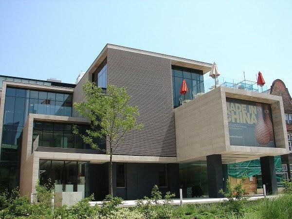 Gardiner Museum - Wikipedia