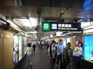 HK Macau Ferry Pier 2 MTR 60421