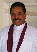 Mahinda Rajapaksa 2006.jpg