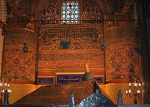 Tomb of Jalal ad-Din Muhammad Rumi; Mevlâna ma...