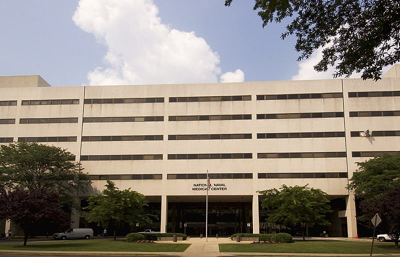 File:US Navy 030820-N-9593R-083 The main entrance to treatment facilities at the National Naval Medical Center in Bethesda, Md.jpg