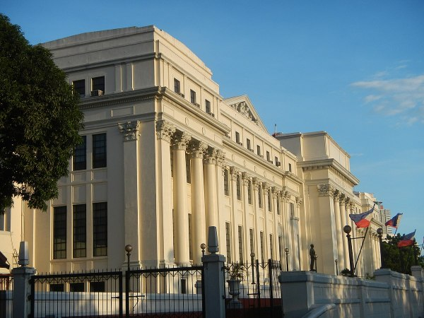 National Museum Complex Manila - Wikipedia
