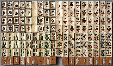 mahjong tiles wikiwand
