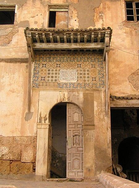 File:Dey palace Algiers.jpg