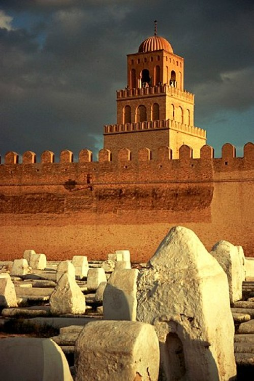 Mosque of Uqba, or the Great Mosque of Kairoua...